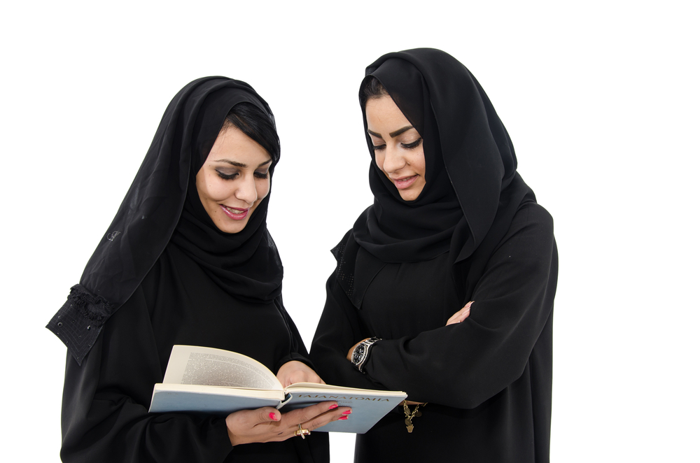 Women's education in Saudi Arabia