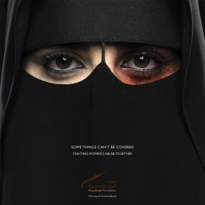 Saudi Arabia Launches First Domestic Violence PSA