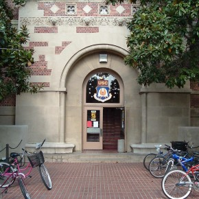 USC Under Investigation for Mishandling Sexual Assault Cases