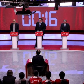 Recap: Afghan Presidential Candidates Address Women's Rights in First Televised Debate