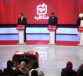 Recap: Spotlight on Role of Women Continues in Second Afghan Presidential Debate